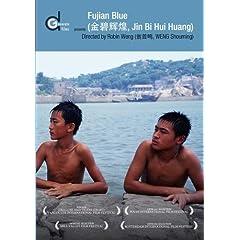 Fujian Blue (Jin Bi Hui Huang) (Institutional Use)