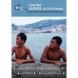 Fujian Blue (Jin Bi Hui Huang) (Institutional Use)