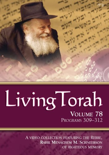 Living Torah Volume 78 Programs 309-312
