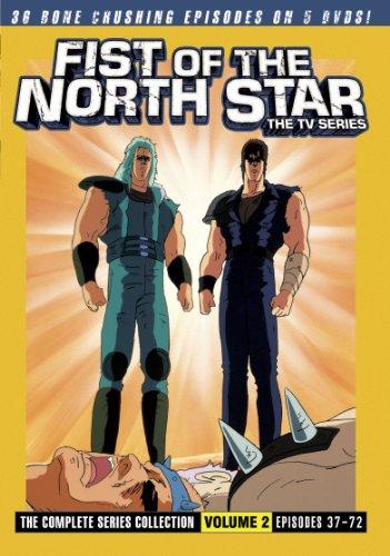 Fist of the North Star: TV Series Boxset 2