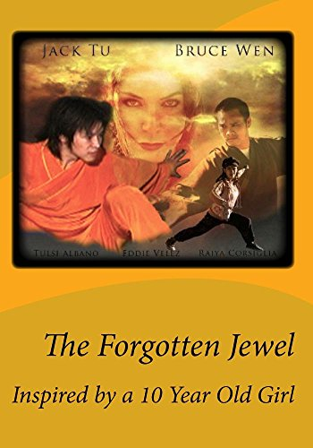The Forgotten Jewel