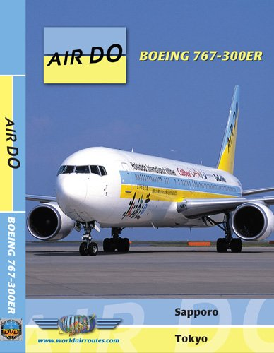 Air Do Boeing 767-300ER