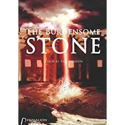 The Burdensome Stone - 2010 Edition