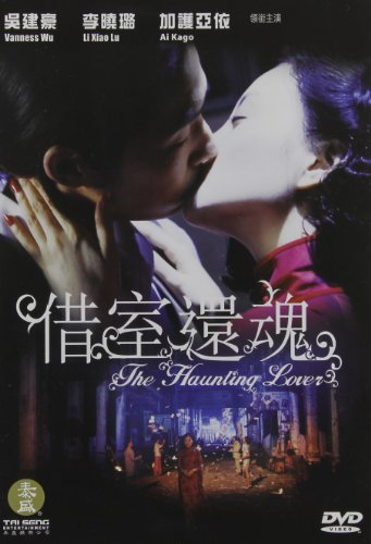 Haunting Lover