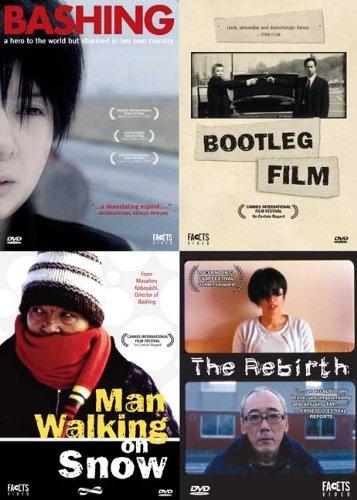 Kobayashi Four: Bashing Bootleg Film / Rebirth