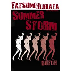 Tatsumi Hijikata: Summer Storm