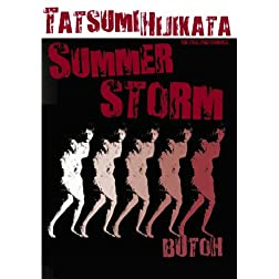 Tatsumi Hijikata: Summer Storm