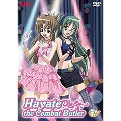 Hayate the Combat Butler: Part 7