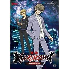 Kurokami 3