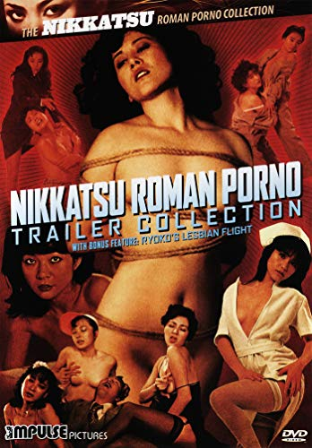 Nikkatsu Roman Porno Trailer Collection