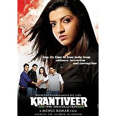Krantiveer - the revolution (2010) (New Hindi Film / Bollywood Movie / Indian Cinema DVD)