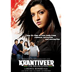 Krantiveer - the revolution (2010) (New Hindi Film / Bollywood Movie / Indian Cinema DVD)