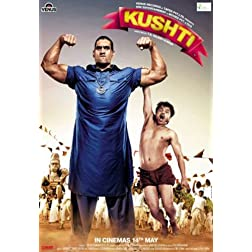 Kushti (New Hindi Film / Bollywood Movie / Indian Cinema DVD)