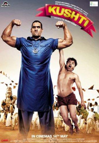 Kushti (New Hindi Film / Bollywood Movie / Indian Cinema DVD)