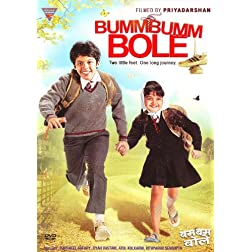 Bumm Bumm Bole (Children Hindi Film / Bollywood Movie / Indian Cinema DVD)