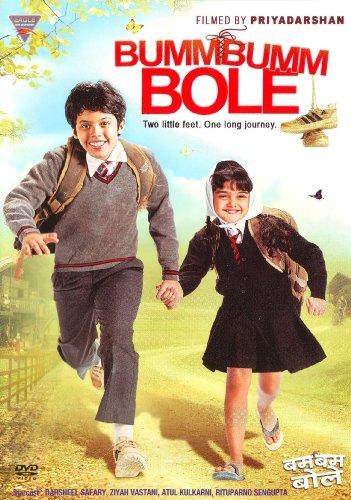 Bumm Bumm Bole (Children Hindi Film / Bollywood Movie / Indian Cinema DVD)