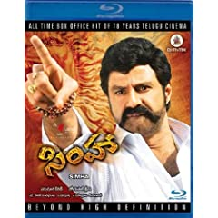 Simha (Blu-ray)