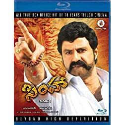 Simha (Blu-ray)