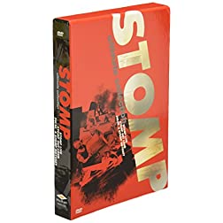 STOMP (3 DVD Box Set)