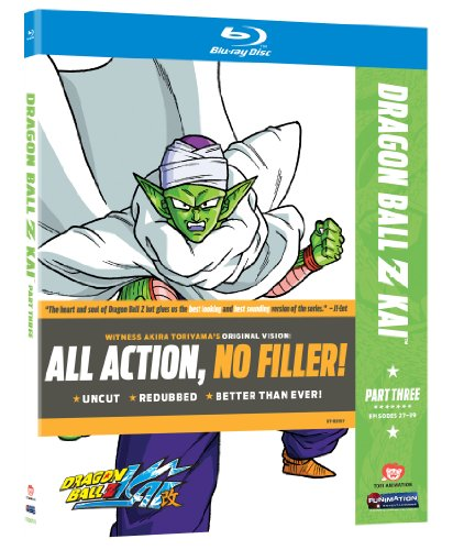 Dragon Ball Z Kai: Season One, Part 3 [Blu-ray]