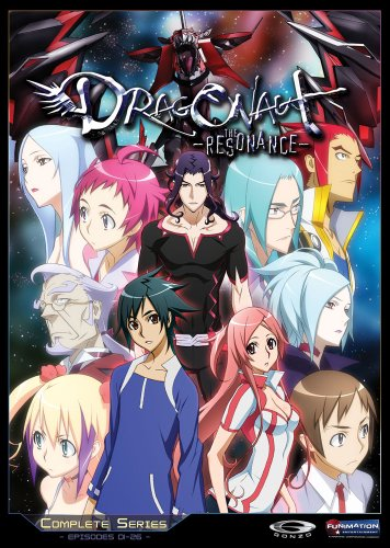 Dragonaut: The Resonance- The Complete Series