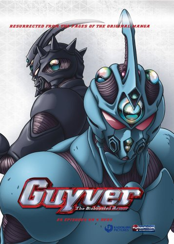 Guyver:The  Complete Box Set (Viridian Collection)