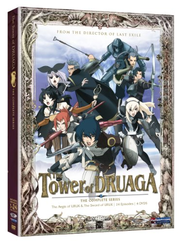 Tower of Druaga: The Complete Box Set