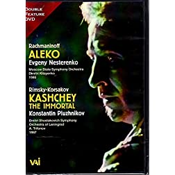 Aleko / Kashchey the Immortal