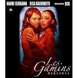Les Gamins [Blu-ray]