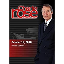 Charlie Rose - Timothy Geithner (October 12, 2010)