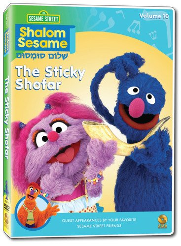 New Shalom Sesame #10: The Sticky Shofar (8/23/11)