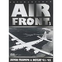 Air Front 3 - Japan: Triumph & Defeat '41 - '45
