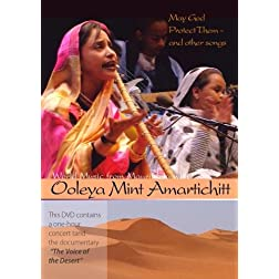 World Music From Mauritania With Ooleya Mint Amartichitt (Non-Profit)