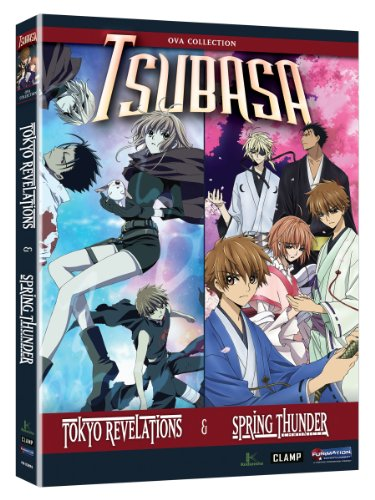 Tsubasa: RESERVoir CHRoNiCLE - OVA Collection