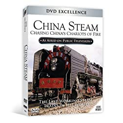 China Steam