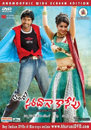 Saradaga Kasepu (USA Version from Bhavani DVD)