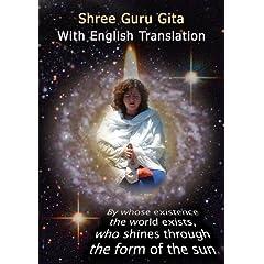 Shree Guru Gita Sung in Sanskrit with English Translation