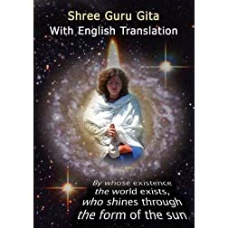 Shree Guru Gita Sung in Sanskrit with English Translation