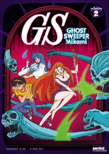 Ghost Sweeper: Mikami Collection 2