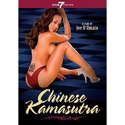 Chinese Kamasutra