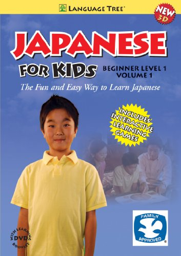Japanese for Kids: Learn Japanese Beginner Level 1 Vol. 1 (w/booklet)