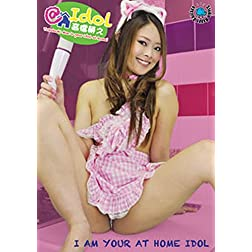 @home Idol: Moe Takahashi