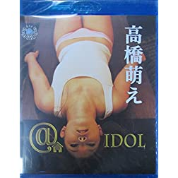 @home Idol: Moe Takahashi [Blu-ray]