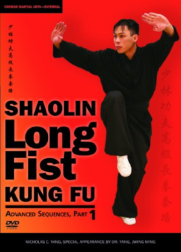 Shaolin Long Fist Kung Fu Advanced Sequences Part 1 (YMAA) Two-DVD set
