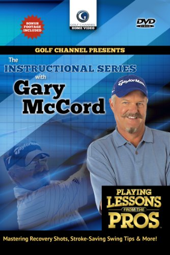 Gary McCord: Playing Lessons from the Pros