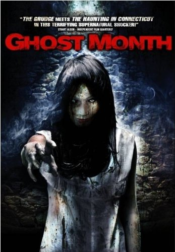 Ghost Month [Blu-ray]