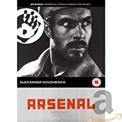 Alexander Dovzhenko - Arsenal