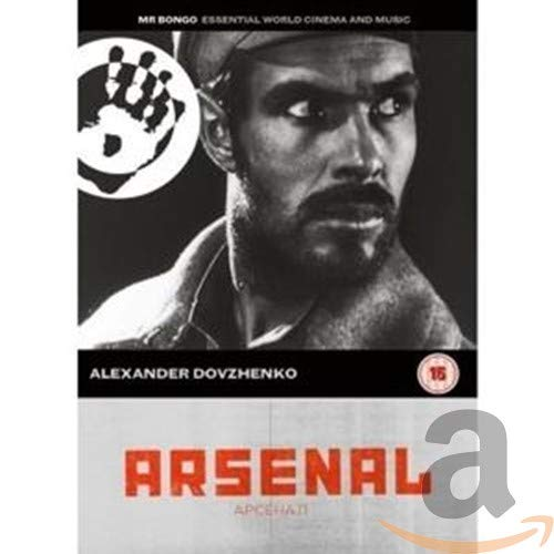 Alexander Dovzhenko - Arsenal