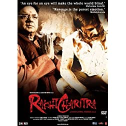 RakhtCharitra - I (New Vivek Oberoi Hindi Movie / Bollywood Film / Indian Cinema DVD)