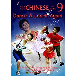 Play & Learn CHINESE with Mei Mei, Vol. 9 (Dance & Learn Again)